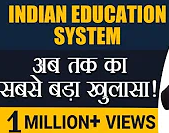 Education System in India | Case Study by Dr Vivek Bindra