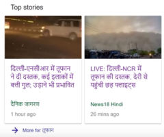 Latest Breaking News ! Today -Dust storm may soon hit Delhi UP Punjab pm modi govt Weather news
